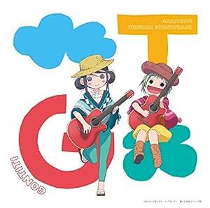 TVアニメ「あまんちゅ!」オリジナルサウンドトラック [CD]