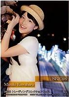 SKE48トレーディングコレクションpart2 レアカード 【桑原みずき】 S03クリアカード
