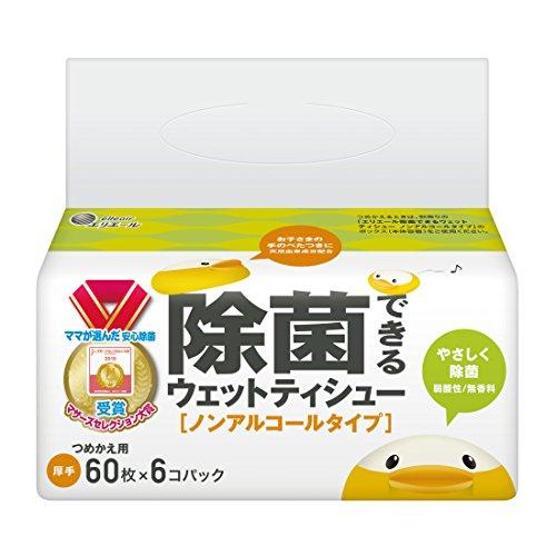 【大容量】エリエール 除菌できるウェットティシュー ノンアル...