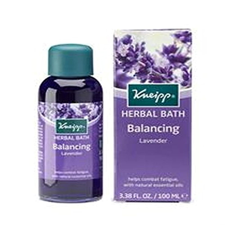 離す喉頭ごみKneipp Balancing Lavender Herbal Bath - 3.38 Oz. (並行輸入品) [並行輸入品]