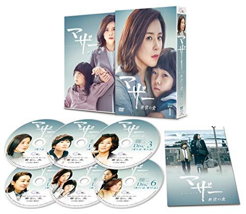 マザー 無償の愛 DVD-BOX1