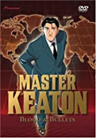 Master Keaton 4: Blood & Bullets [DVD] [Import]