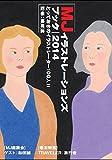 MJイラストレーションズブック2014 (とっておきのイラストレーター100人)
