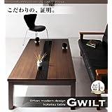 アーバンモダンデザインこたつテーブル【GWILT】グウィルト/長方形(105×75) ブラック
