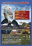 ヒックとドラゴン~バーク島を守れ!~ vol.2 [DVD] 画像