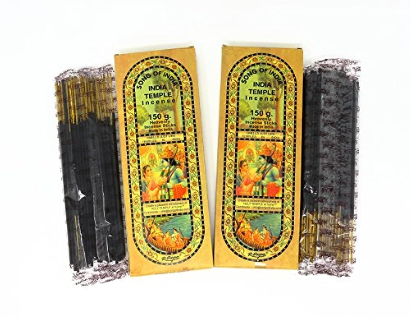 解釈驚いたことに作者Song of IndiaインドTemple Incense 120スティックLargeボックス