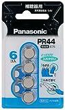 パナソニック 空気亜鉛電池・6個入 PR-44/6P