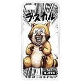 グルマンディーズ 世界名作劇場×漫☆画太郎 iPhone5C 専用 シェルジャケット ラスカル GTR-03RS