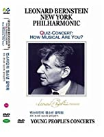 Leonard Bernstein Young People' Concert no.23 Quiz Concert : How Musical Are You (Region code : All) (Korea Edition)