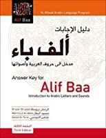 Alif Baa Answer Key: Introduction to Arabic Letters and Sounds (Al-kitaab Arabic Language Program)