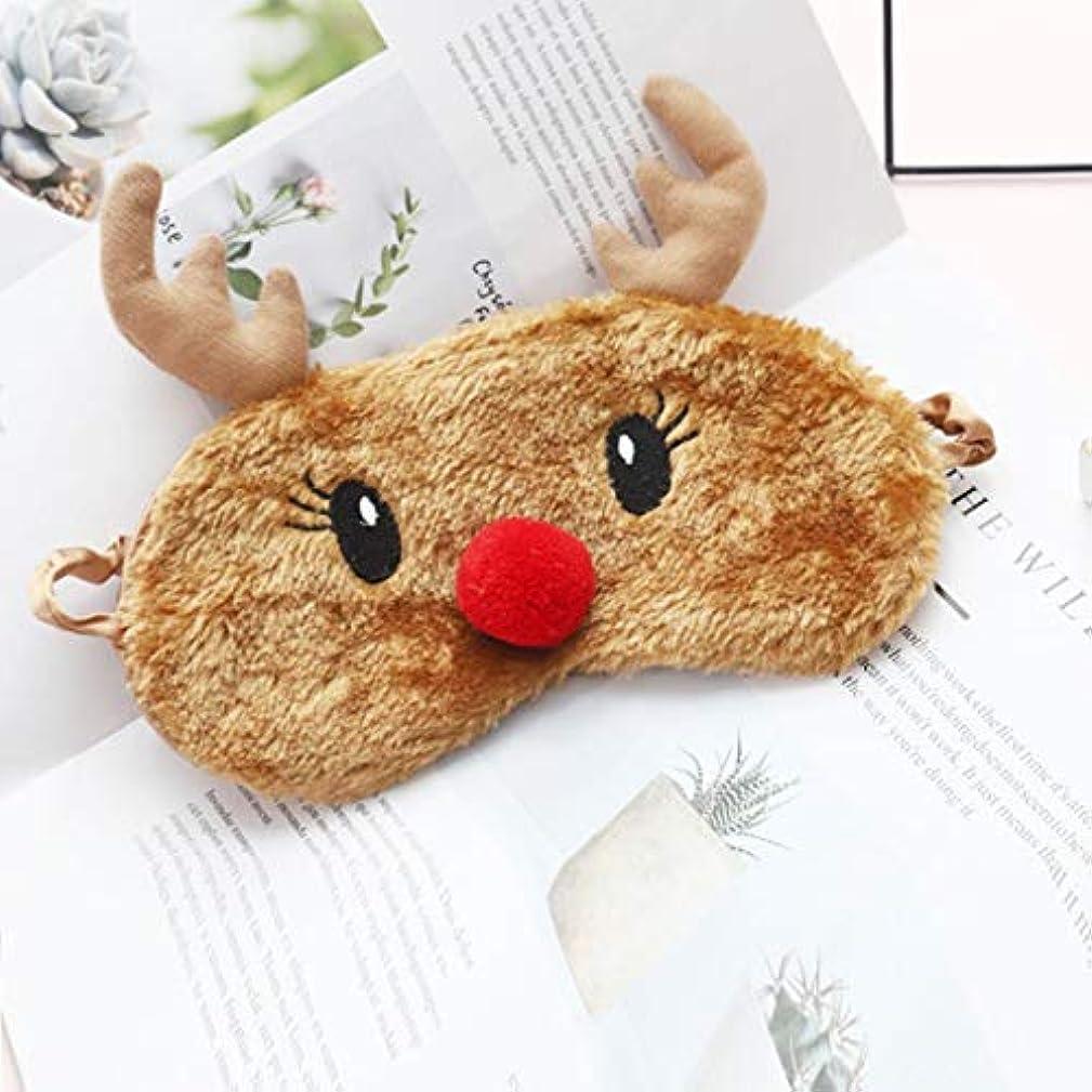 Intercoreyトナカイアイブリンダーぬいぐるみ睡眠マスククリスマス用の調整可能な睡眠マスクかわいい動物睡眠アイマスク
