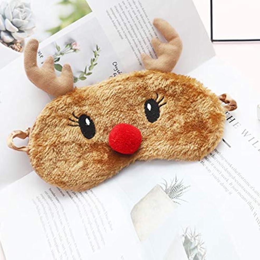 受け皿主張読むIntercoreyトナカイアイブリンダーぬいぐるみ睡眠マスククリスマス用の調整可能な睡眠マスクかわいい動物睡眠アイマスク