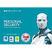 ESET パーソナル セキュリティ (最新版)   1台3年版   カード版   Win/Mac/A...