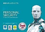 51KHCXmlo0L. SL160  2017年9月23日のスマホ、タブレットアクセサリー、音響機器、PC関連製品セール情報 ESETのパーソナル セキュリティなどが特価!