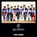【Amazon.co.jp限定】2nd Emotion(CD)(通常盤)(SUPER★DRAGONロゴステッカー付)