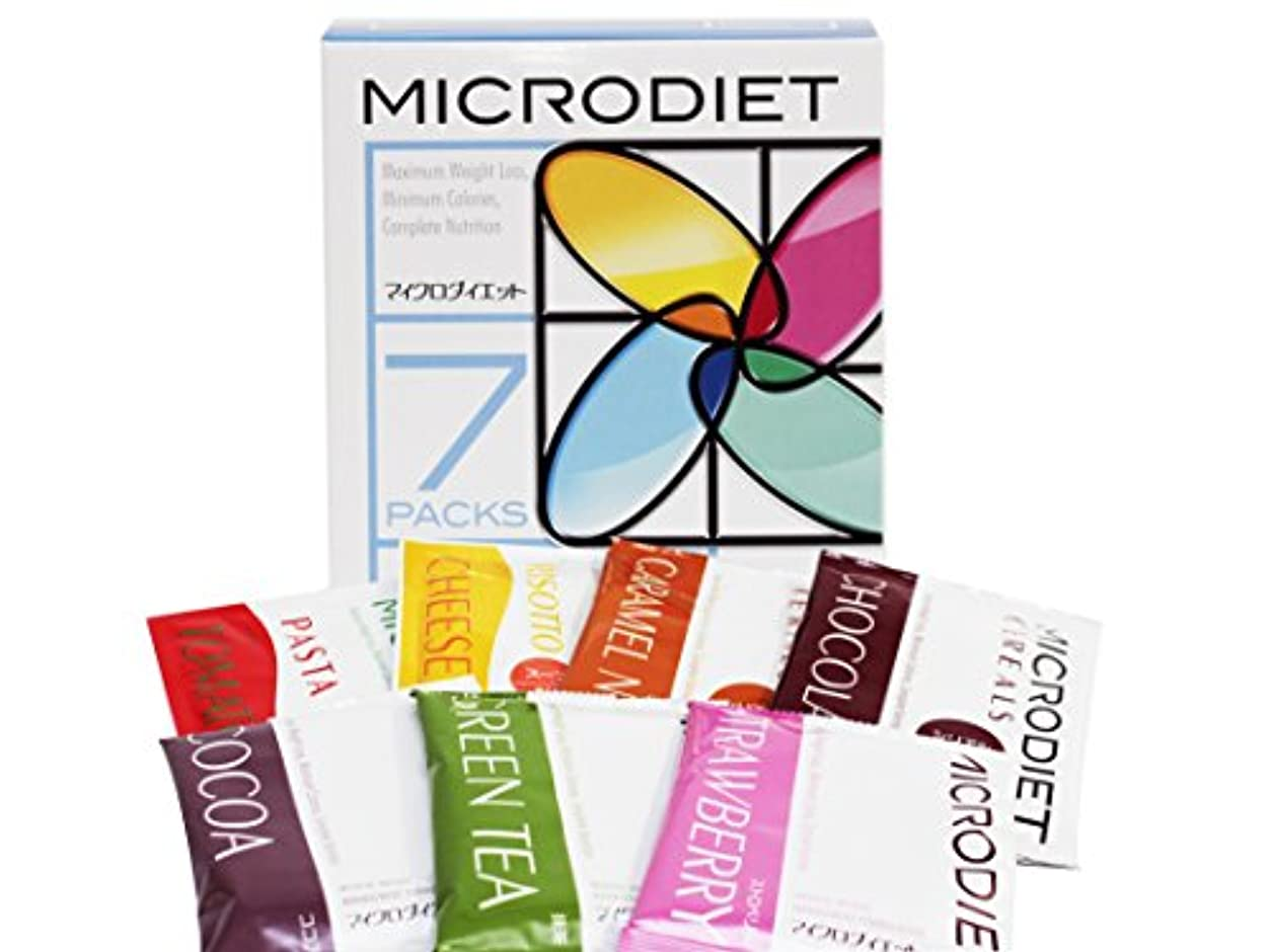 妨げる麻痺させる解き明かすマイクロダイエット 1週間チャレンジセット(7食)[07337] お試し ダイエット 食品 ドリンク リゾット パスタ シリアル