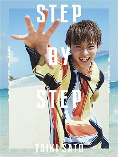 [画像:STEP BY STEP 【特別限定版】DVD付き]