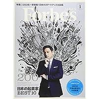 Forbes JAPAN(フォーブスジャパン) 2019年 01 月号 [雑誌]
