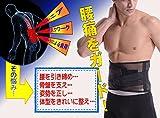 Z-Tactical お医者さんが作った腰痛ベルト コルセット 腰サポーター 腰椎固定や保護にも ヘルニア 姿勢矯正 お腹の引き締めに効果抜群 画像