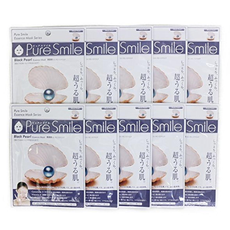 いとこジャングルフェローシップPure Smile ピュアスマイル エッセンスマスク 黒真珠 10枚セット