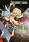 EX-ARM エクスアーム 第6巻