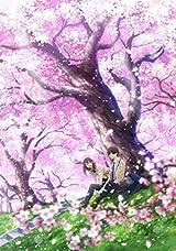 劇場アニメ「君の膵臓をたべたい」BD/DVD特典ダイジェストPV