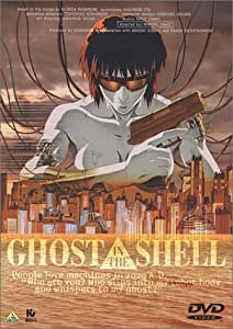 GHOST IN THE SHELL~攻殻機動隊~ [DVD]