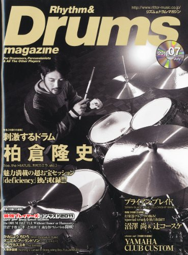 Rhythm & Drums magazine (リズム アンド ドラムマガジン) 2011年 07月号 (CD付き) [雑誌]