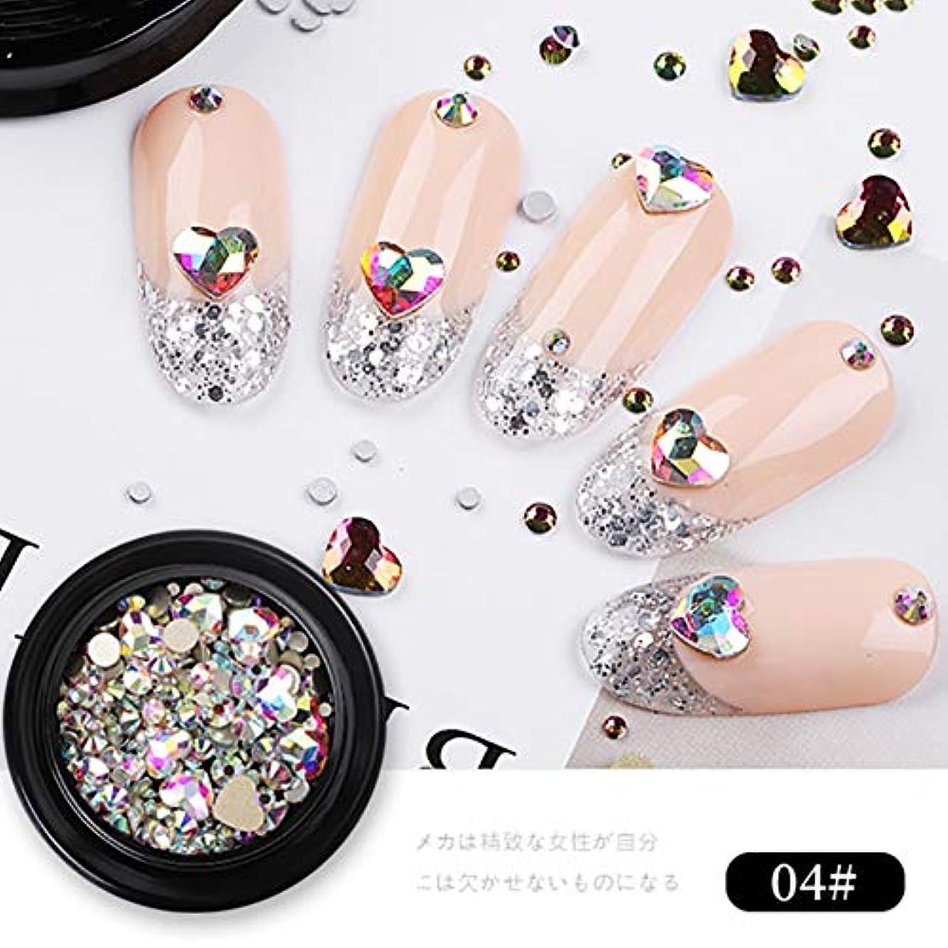 たとえプログレッシブ征服するLucoss 女性美しい光沢のあるダイヤモンドジュエリー装飾ネイルチップDIYファッションマニキュアアクセサリー