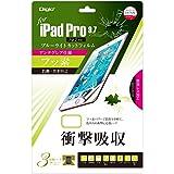 iPad Pro 9.7インチ 用 液晶保護フィルム 衝撃吸収 ブルーライトカット 反射防止 フッ素 抗菌 気泡レス加工 TBF-IP16FPGWBC