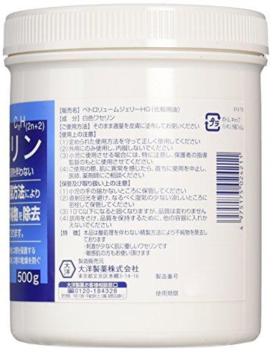 『【敏感肌の方に最適!】皮膚保護 ワセリンHG 徳用500g』の2枚目の画像