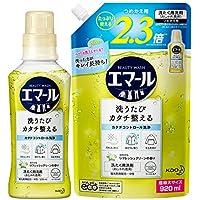 【まとめ買い】エマール 洗濯洗剤 液体 おしゃれ着用 リフレッシュグリーンの香り 本体+詰め替え1420ml