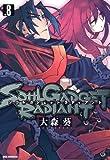 SOUL GADGET RADIANT: 8 (REXコミックス)