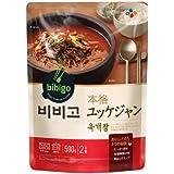 bibigo 韓飯 ユッケジャンメーカー直送・正規品   新大久保 韓国 500gX5個セット bibigo ビビゴ