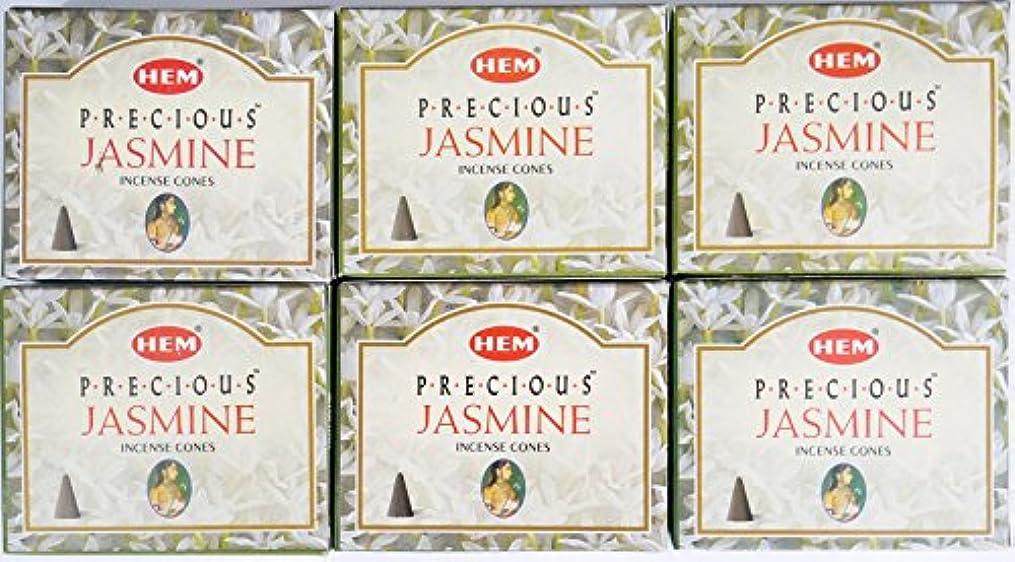 メロディー一晩申し立てるお香 コーン ジャスミン6箱入り 送料無料