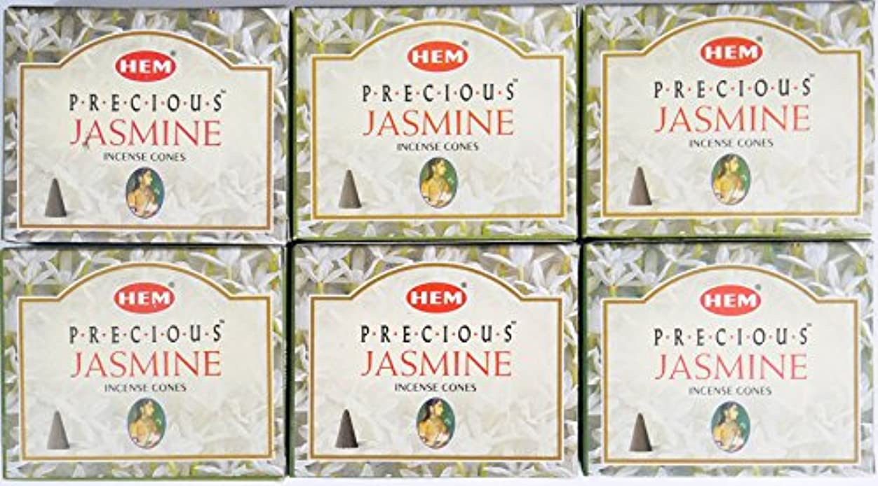 買い物に行く長くするポンプお香 コーン ジャスミン6箱入り 送料無料