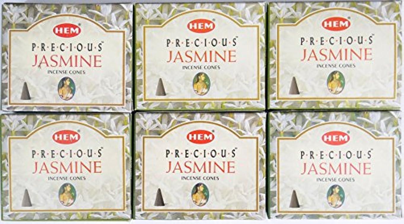 中で進化のヒープお香 コーン ジャスミン6箱入り 送料無料