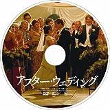 アフター・ウェディング スペシャル・エディション [DVD] 画像