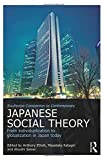 Routledge Companion to Contemporary Japanese Social Theory (Routledge Advances in Sociology)