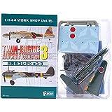【3A】 エフトイズ F-TOYS 1/144 双発機コレクション Vol.3 銀河11型 ヨ-233横須賀航空隊 追浜飛行場 単品