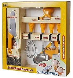 貝印 リトルシェフクラブ 子供用調理器8点セット FG-5009