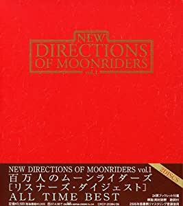 New Directions of Moonriders, Vol.1