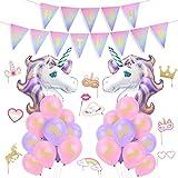 パーティー 飾り セット ユニコーン バルーン パーティー用品 風船 スパークリング Happy Birthday ハッピーバースデー バナー デコレーション