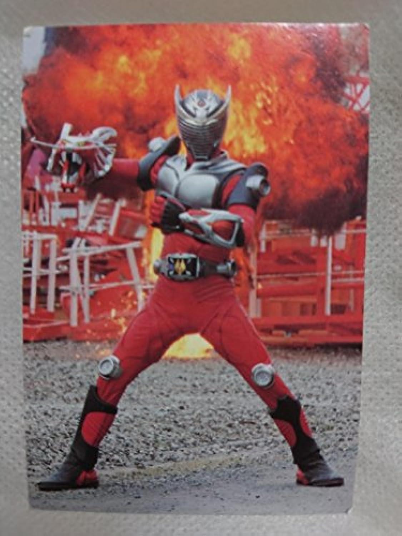 仮面ライダー チップス カルビー Calbee calbee×magazine Z A013 065 仮面ライダー龍騎