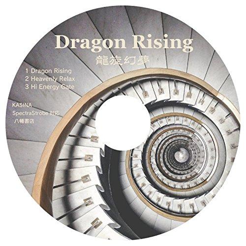 ブレインマシンKASINA対応 SpectraStrobe 拡張プログラム 龍旋幻夢 Dragon Rising