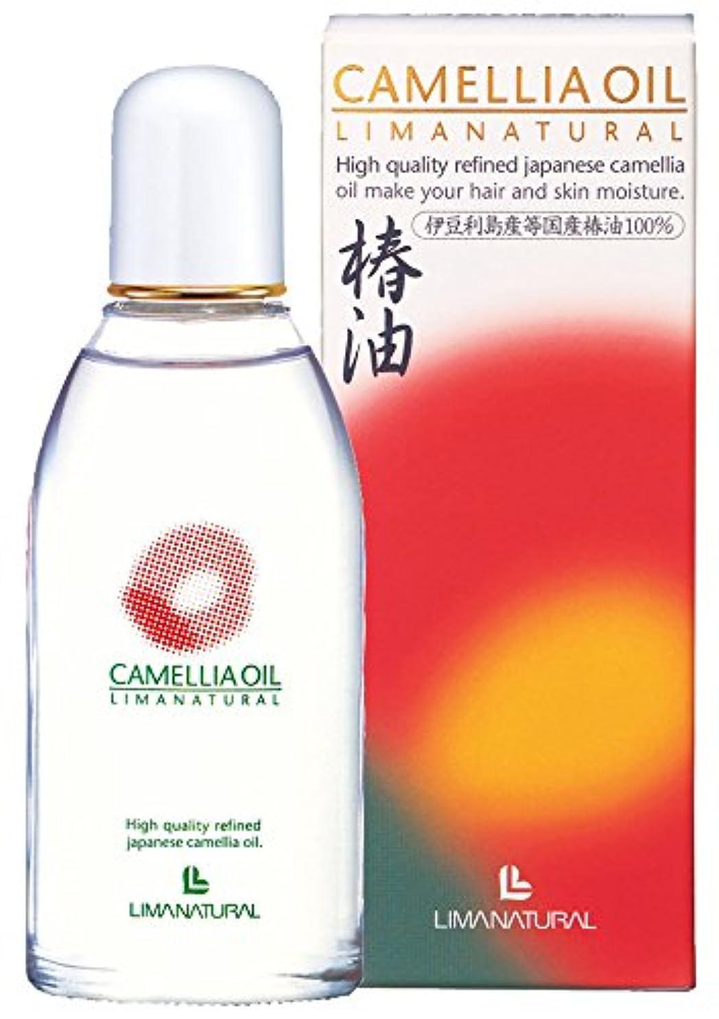 カバレッジインペリアル認めるリマナチュラル 椿油 80ml