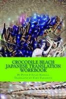 Crocodile Beach Japanese