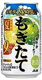 【季節限定】アサヒもぎたて爽やかスウィーティー缶 [ チューハイ 350ml ]