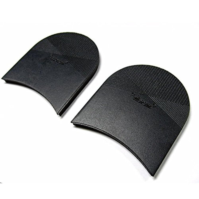 ビブラム vibram No.5350 ヒール ブラック/No.1サイズ 【靴底修理?交換用ヒール】