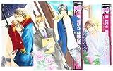 雫花びら林檎の香り コミック 1-3巻 セット (ビーボーイコミックス)